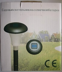 Cветильник cадовый светодиодный