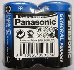 батарейки panasonic