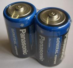 батарейки панасоник