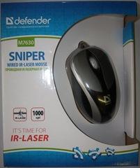 Проводная лазерная мышь