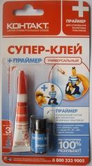 Супер-клей + праймер КОНТАКТ