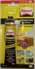 универсальный силиконовый герметик