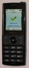 сотовый телефон philips xenium x500