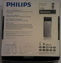 Коробка xenium x500