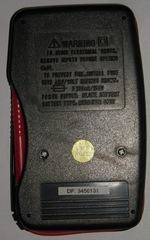 цифровой мультиметр тестер