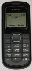 Телефон вид спереди